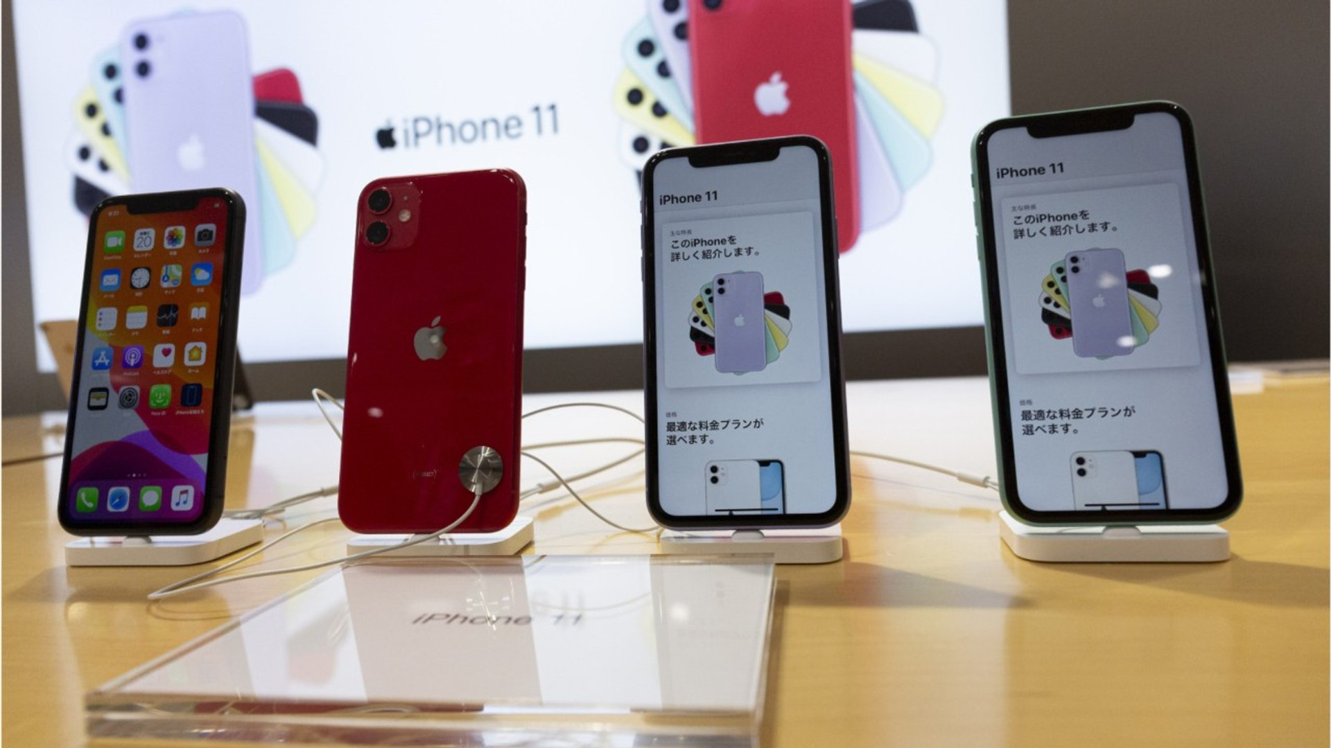 Apple's Fastest 5G iPhones To Launch 2021