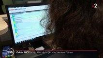 Poitiers : l'économie du quartier de la gare en berne après un mois de grève