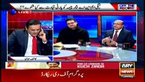 Off The Record | Kashif Abbasi | ARYNews | 7 January 2020