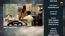 Darr Khuda Say - EP 32 Teaser - 7th Jan 2020 - HAR PAL GEO DRAMAS