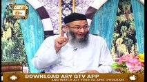 Baseerat-ul-Quran - 7th January 2020 - ARY Qtv