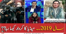 Year 2019 - How was the role of the media??