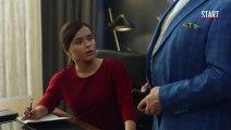 Гранд - 3 сезон, 3 серия (2020) HD смотреть онлайн