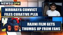Nirbhaya case convict Vinay Sharma files curative plea in SC| OneIndia News