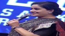 Sarileru Neekevvaru Mega Super Event(Telugu)