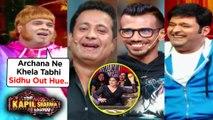 Accha Yadav JOKES On Navjot Singh Sidhu | Yuzvendra Chahal & Piyush Chawla | The Kapil Sharma Show