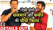 Check Out Interesting Details About Salman Khan And Kabir Khan's New Film!