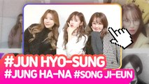 [Showbiz Korea] Today's PICstagram! Jun Hyo-seong(전효성) & Shin-dong(신동, Super Junior)