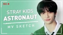 [Pops in Seoul] Astronaut ! Stray Kids(스트레이 키즈)'s MV Shooting Sketch