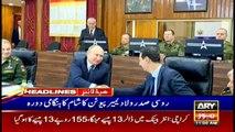 ARYNews Headlines| Pakistan stocks shrink based upon Iran-US relations | 11AM | 8 Jan 2020