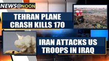 Iran retaliates against US strike, Plane crashes near Tehran airport | OneIndia News