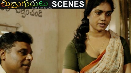 Trust president to meet Narayana _ Minugurulu Telugu Movie _ Ashish, Suhasini