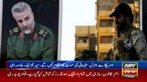 Iranian commander Qassem Suleimani killed in US airstrike at Baghdad Airport