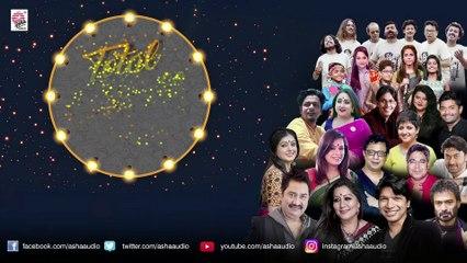Total Recall 2019| Best Bengali Songs 2019 | সেরা কিছু বাংলা গান