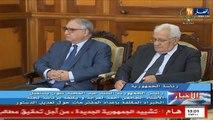 رئاسة : نص التعديل الدستوري سيعرض على استفتاء شعبي