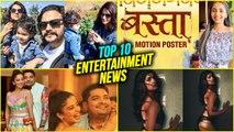 Top 10 Marathi Entertainment News | Weekly Wrap | Naal, Prajakta Mali, Urmila Kothare