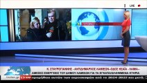 Τι απαντά ο αρμόδιος αντιδήμαρχος Κ. Σταυρογιάννης για το θέμα της κατεδάφισης των εγκαταλελειμμένων κτιρίων στην οδό Πολέμη και Ισαϊα στη Λαμία