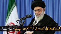 Last night we slapped them in the face: Ali Khamenei