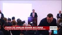 REPLAY - Carlos Ghosn s'explique devant les médias au Liban