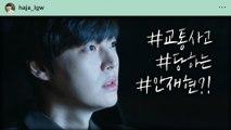 [Love With Flaws] EP.26,Oh Yeon-seo Seeking to Find Ahn Jae-hyun, 하자있는 인간들 20200108