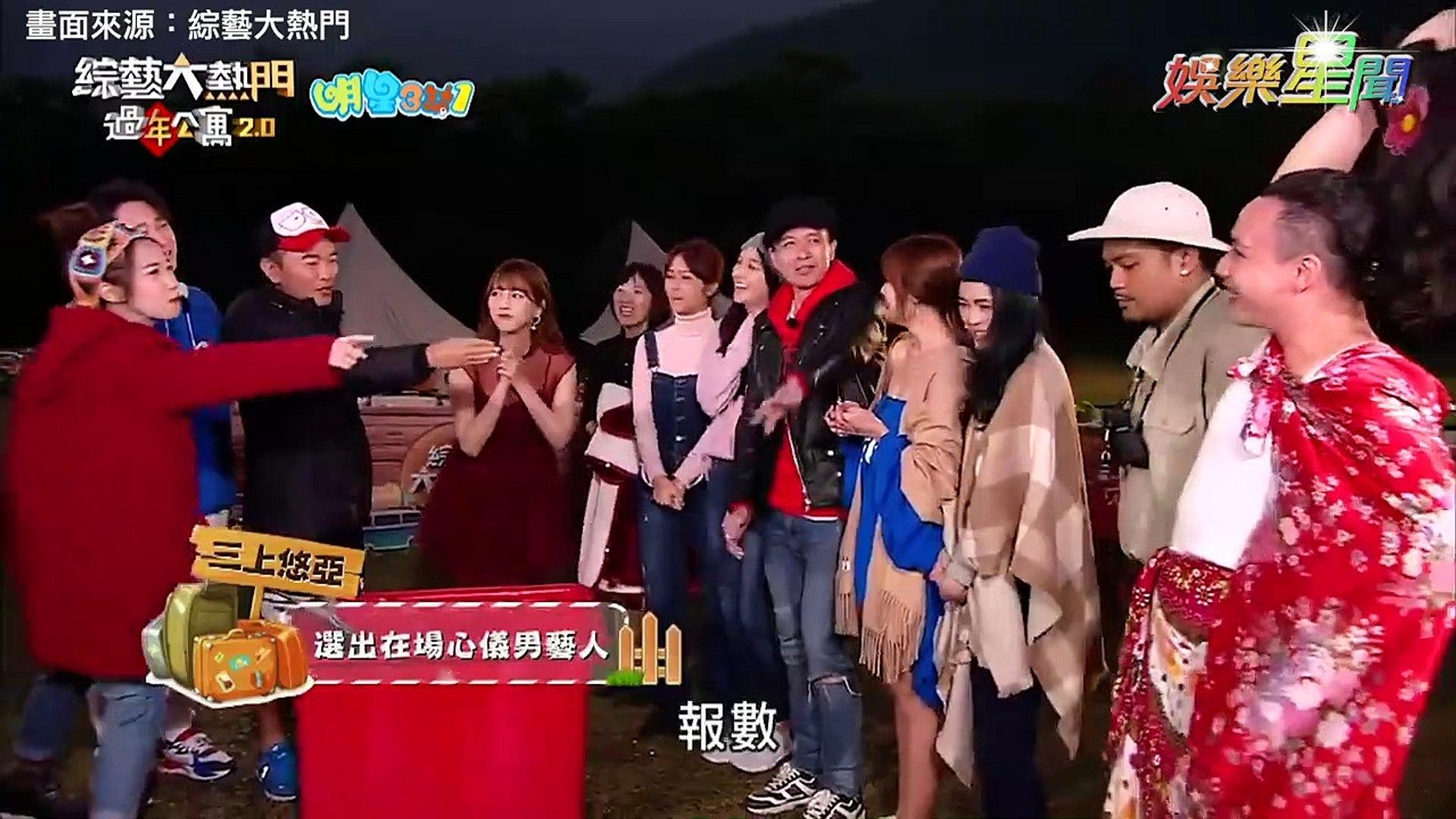 綜藝大熱門│三上悠亞挺F乳親餵 噴鼻血全暴動Hot Door Night|Vidol.tv