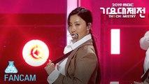 [예능연구소 직캠] MAMAMOO - VERY NICE (HWASA) @2019 MBC Music festival 20191231