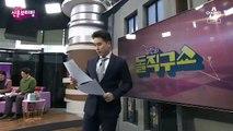김진의 돌직구쇼 - 1월 9일 신문브리핑