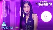 [예능연구소 직캠] MAMAMOO - Destiny+HIP (HWASA) @2019 MBC Music festival 20191231