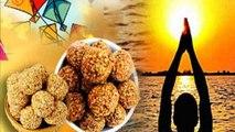 Makar Sankranti 2020: 14 या 15 जनवरी? किस दिन मनाएं मकर संक्रांति? Boldsky