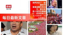 ChinaTimes-copy1-ChinaTimes-copy1FeedParser-2020/01/09-14:15