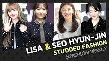 [Showbiz Korea] Lisa(리사, BLACKPINK) & Seo Hyun-jin(서현진)! Celebrities' Studded Fashion