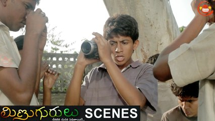Raju teaching camera to his friends_ Minugurulu Telugu Movie _ Ashish, Suhasini