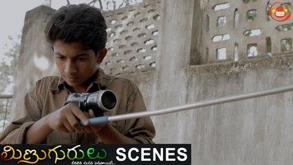 Raju and his friends filming hostel atrocities Scene 2 _ Minugurulu Telugu Movie _ Ashish, Suhasini