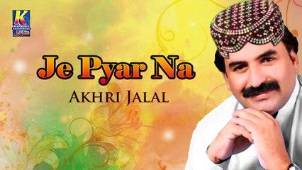 Akhri Jalal New Sindhi Song - Je Pyar Na Tho - Sindhi Popular Song