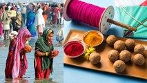 Makar Sankranti 2020 : मकर संक्रांति में क्यों खाया जाता है खिचड़ी और गुड़, जानें इसका महत्व Boldsky