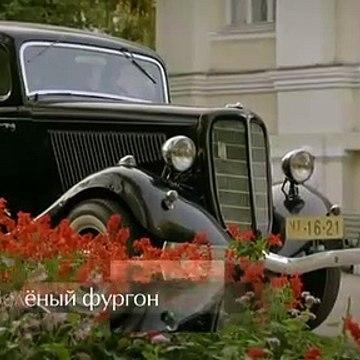 Зелёный фургон. Совсем другая история 12 серия (2020)