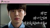 [Love With Flaws] EP.27,Cooled Ahn Jae-hyun, 하자있는 인간들 20200109