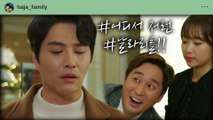 [Love With Flaws] EP.28,the man of my sister's friend, 하자있는 인간들 20200109