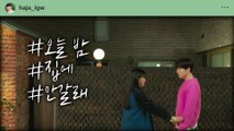[Love With Flaws] EP.28,I'm not going home today., 하자있는 인간들 20200109