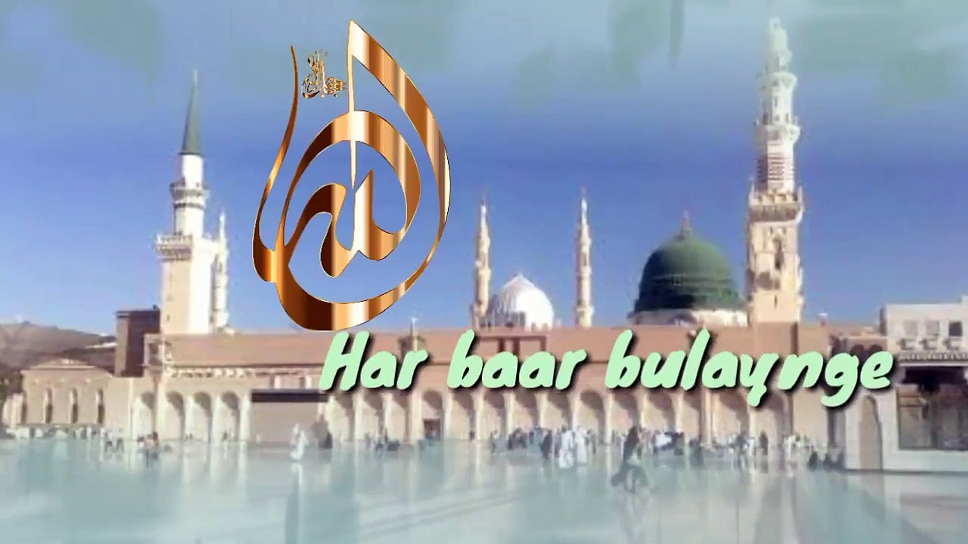 Best Islamic Whatsapp Status Video 2020 | Ramzan_whatsapp_status_video  2020 | islamic whatsapp stat