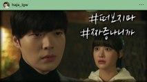 [Love With Flaws] EP.28,Ahn Jae-hyun Push Oh Yeon-seo, 하자있는 인간들 20200109