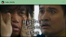 [Love With Flaws] EP.28,Are you a ghost?, 하자있는 인간들 20200109