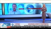 Ο βουλευτής ΝΔ Φθιώτιδας, Γ. Κοτρωνιάς για τη φιλοξενία προσφύγων στη Μαυρομαντήλα