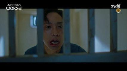 교도소 최약체로 떡락한 박성훈, 의미 없는 현실 부정 (응 아니야)