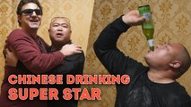 Pangzai: The Chinese Drinking Superstar (Part 1)
