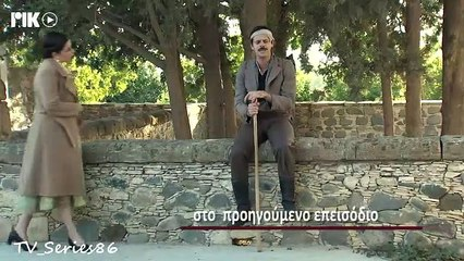 Καμώματα τζ αρώματα – Επεισόδιο 750 (5ος κύκλος)