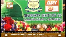 Mehfil e Naat (Newport Institute) - Part 1 - 9th January 2020 - ARY Qtv