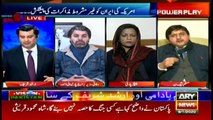 Power Play   Arshad Sharif    ARYNews   9 January 2020