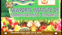 Mehfil e Naat (Newport Institute) - Part 3 - 9th January 2020 - ARY Qtv