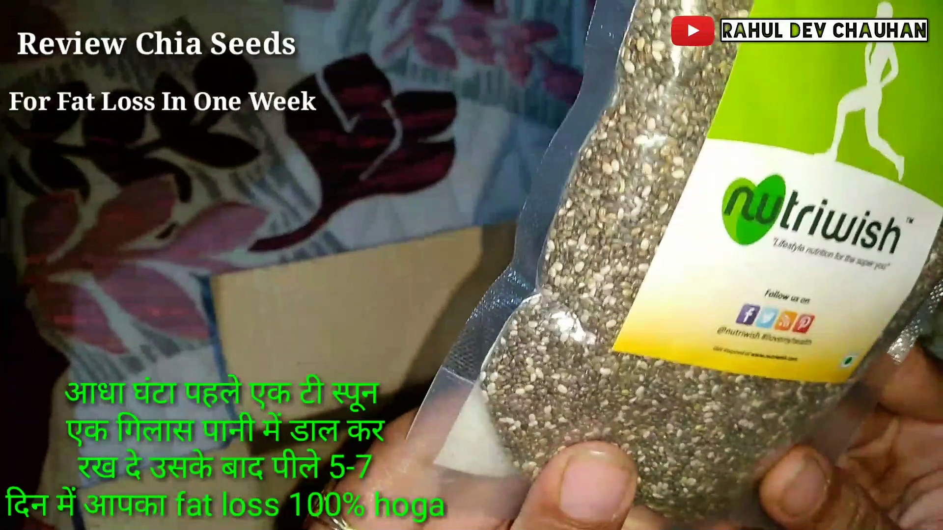 Chia Seeds Weight loss belly fat   Weight loss belly fat tummy